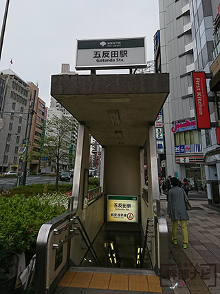 20170428.jpg