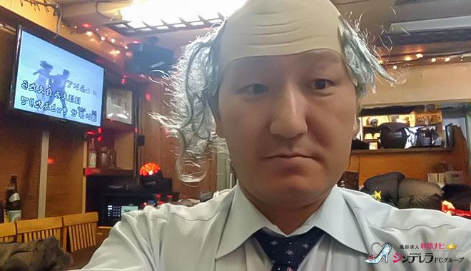 【吉祥寺のリア充】