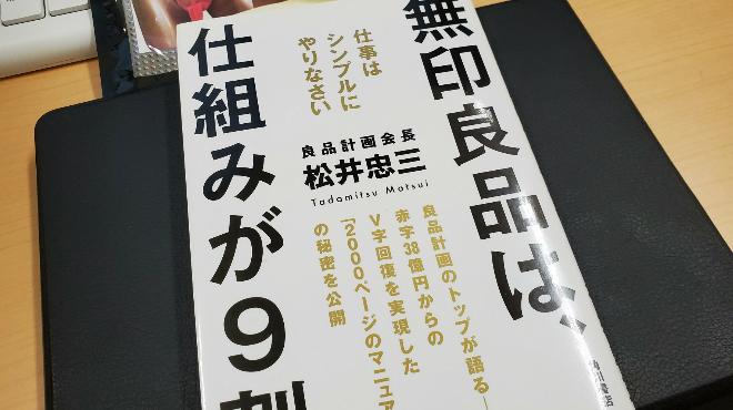「読書の秋」あせらず、くさらず、おごらず(人-ω-)゚*。☆