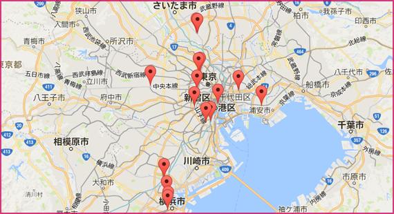 転勤なし 店舗は東京近辺のみ