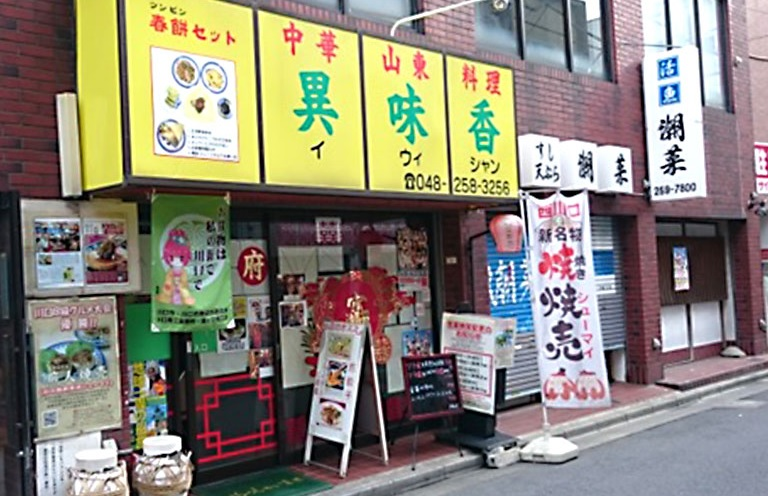 nishikawaguchi06.jpg